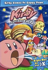 Kirby Right Back at Ya! Vol. 1 - Nerdy With Children