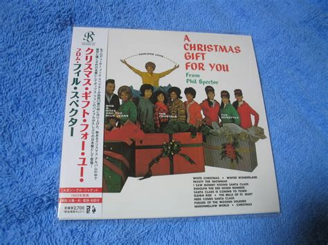 A Christmas Gift For You From Phil Spector (紙ジャケ)