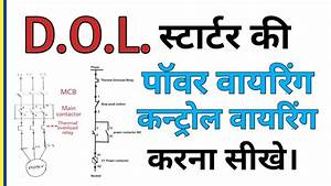 Dol Starter Control And Power Wiring Diagram In Hindi