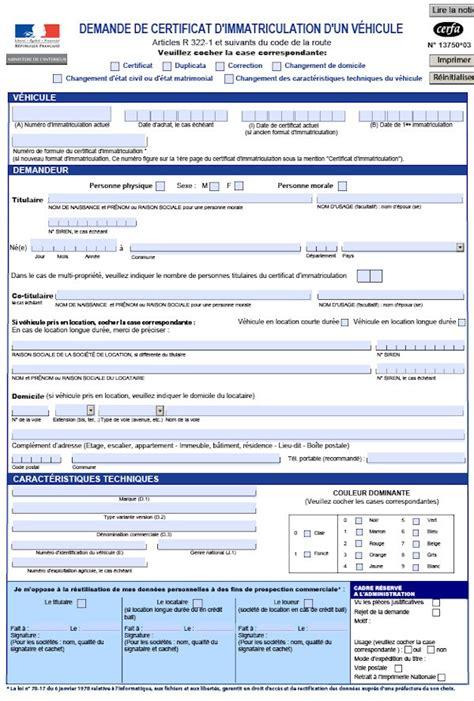 document vente voiture occasion papier achat voiture occasion particulier voiture d occasion