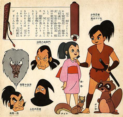 shirato sanpei vintage ninja