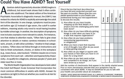 adhd test scientific american