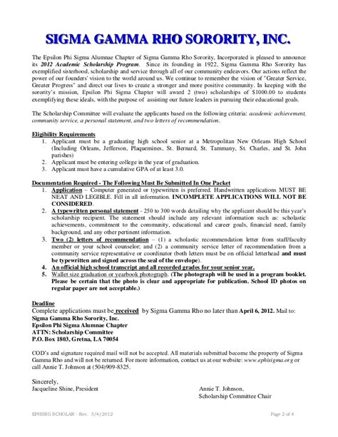 How should a cover letter look uk thesis statement slides aiou solved assignments code 364 autumn 2018 essay on christianity islam and judaism