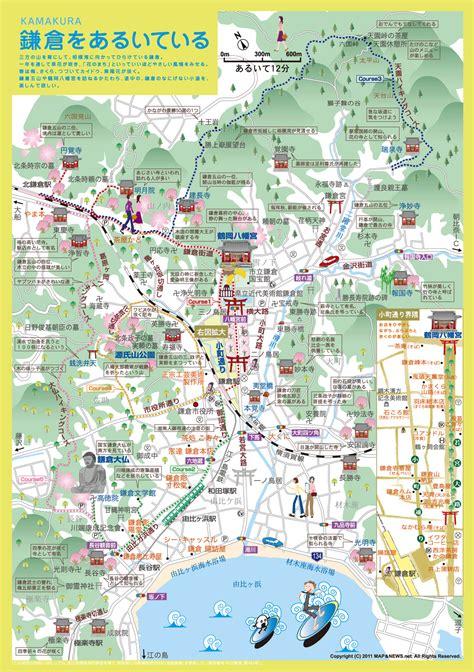 鎌倉拡大マップ