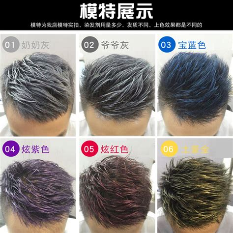 grandma gray hair male dye white colored wax gray
