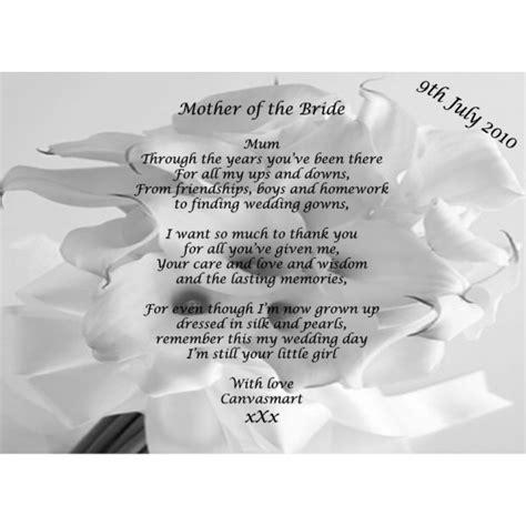 wedding poems mother   bride july