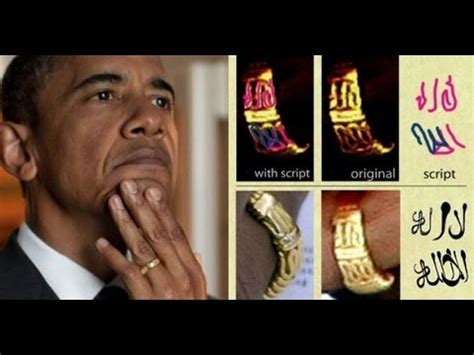 masonic ring worn by obama inscription there is no god but allah youtube