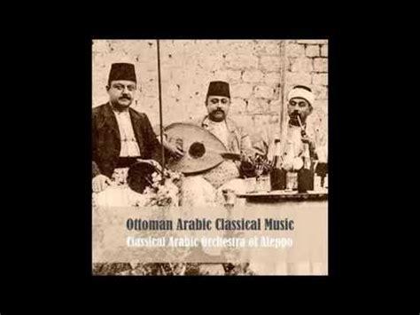 Musique Ottomane by Orchestre Arabe Classique D Alep Musique Classique Arabo