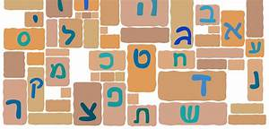 merage jcc launches new education initiative with mark With hebrew letter blocks
