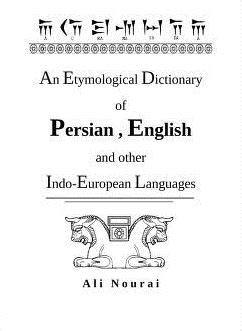 بارگیری فرهنگ ریشهی واژگان فارسی دکتر علی نورایی - پارسیانجمن