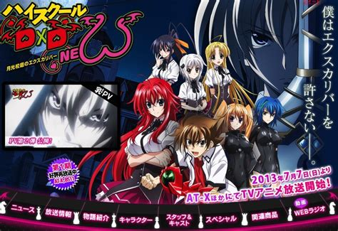 Highschool Dxd Memes - highschool dxd meme genre image memes at relatably com