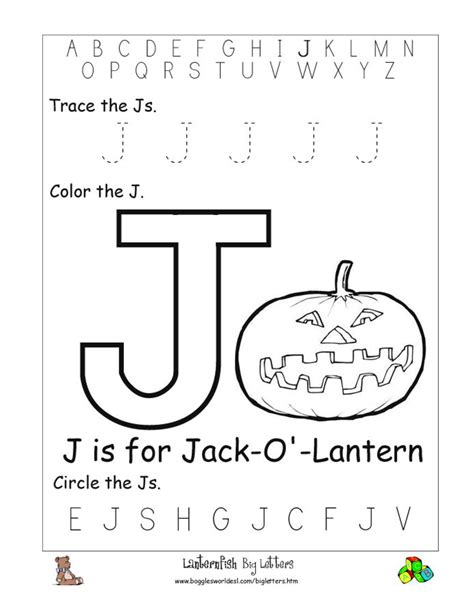 letter j worksheets 9 best images of letter j worksheets for kindergarten 10784