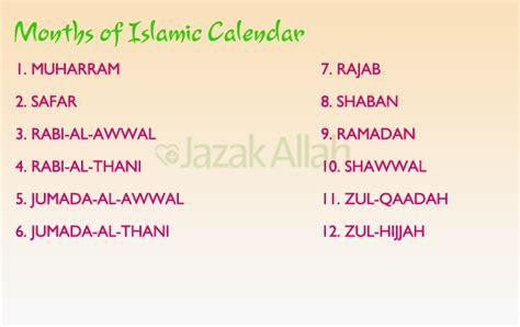 islamic calendar islamic encyclopedia