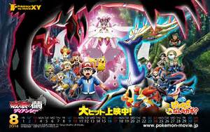 all pokemon movies images