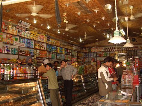 DELUX BAKERY | Shop | Hoshiarpur - IndiaOnAPage