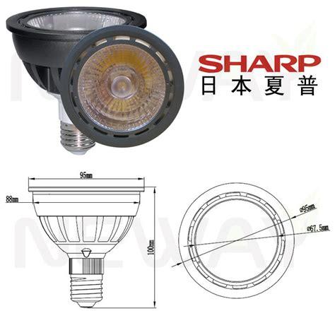 12w led par30 sharp cob spotlight 12 watt sharp cob par30