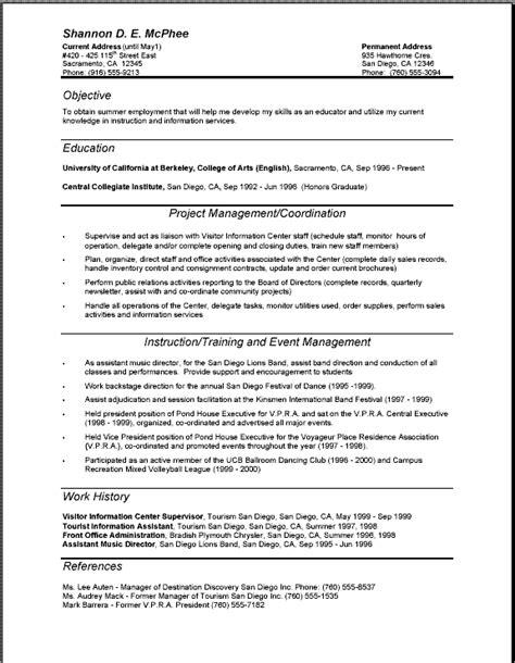 objective education project managementcoordination