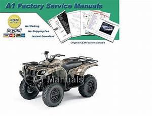 Yamaha Yfm400 Far Atv Kodiak Factory Service Manual