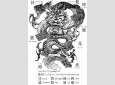 Tatouage Tigre Et Dragon Japonais Signification Tattoo Art