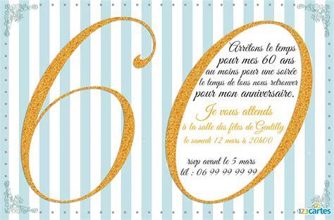 modele invitation anniversaire 60 ans modele texte invitation 60 ans anniversaire document