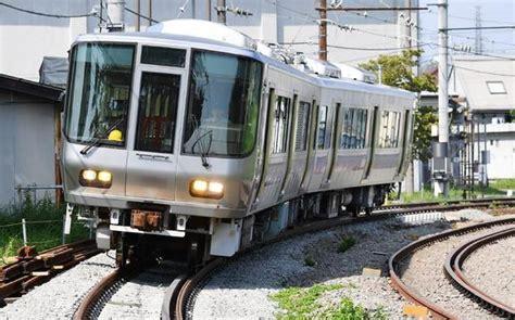 train  hydrogene au japon aides  lachat  paris