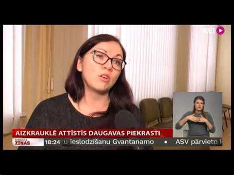 Aizkrauklē attīstīs Daugavas piekrasti - YouTube