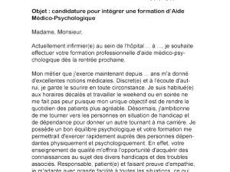 lettre de motivation formation par lettreutile