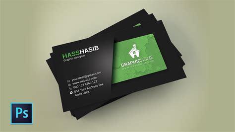 business card design  photoshop cc business card