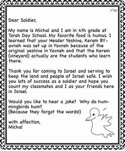 a letter to a soldier o birkat chaverim blog With how to send a letter to soldiers overseas