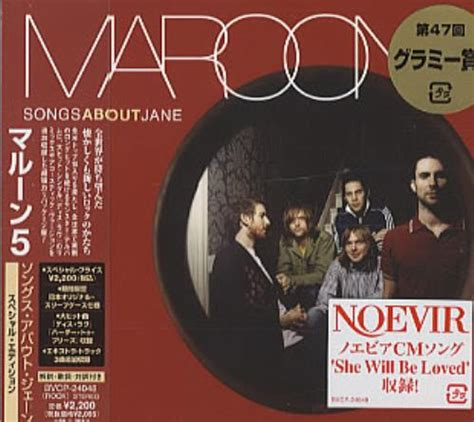 maroon 5 songs about jane maroon 5 songs about jane japan cd album bvcp 24048 songs
