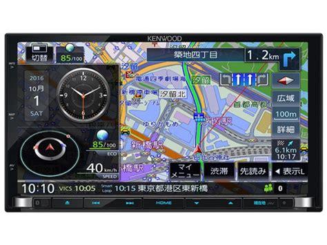 Kenwood Car Navigation System 彩速 Navigator Mdv
