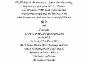 commonly used wedding invitation wording happy beginnings With wedding invitation wording daughter of