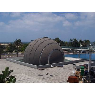 File:Bibliotheca Alexandrina planetarium.jpg - Wikimedia