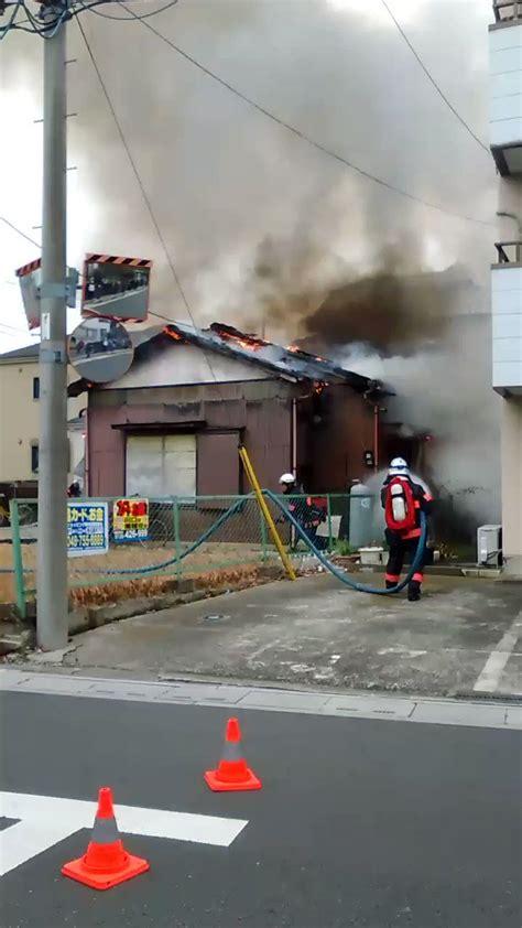 三郷 市 火災