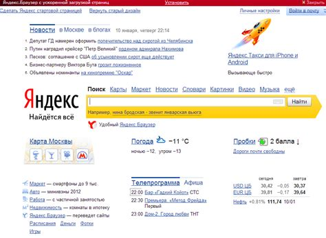 Яндекс youtube