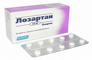 Препарат для лечения гипертонии в уколах