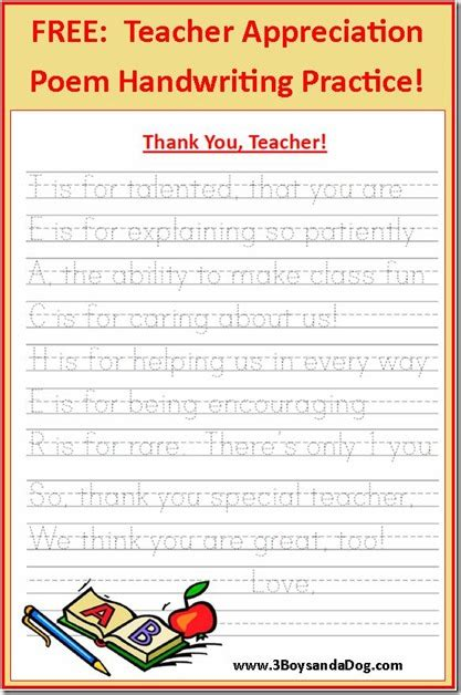 appreciation ideas poem printable for your 720 | Teacher Appreciation Poem Handwriting