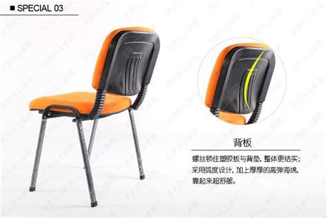 chaise de bureau pour le dos tissu réception chaises chaise de bureau support pour le
