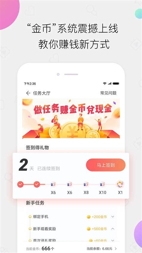 小米直播app历史版本下载 小米直播所有版本v4.0旧版本下载 - 99安卓游戏