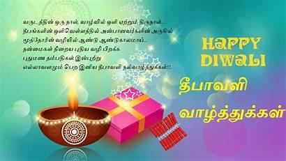 Tamil Diwali Deepavali Greetings Happy Telugu Quotes