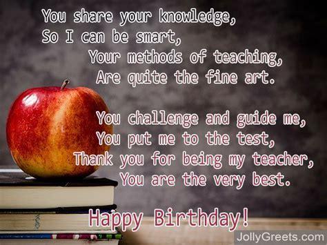 birthday poems  teacher