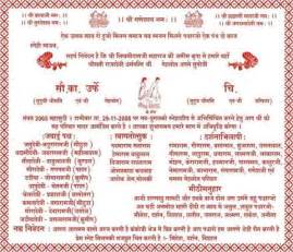 muslim wedding invitation cards indian wedding card matter in lake side corrals