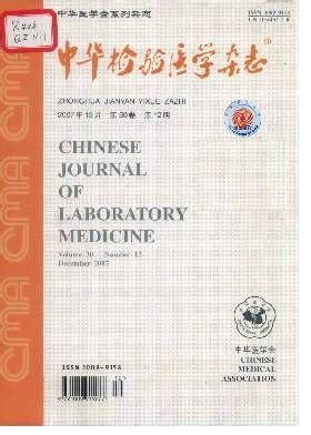《中华检验医学杂志》-百度学术