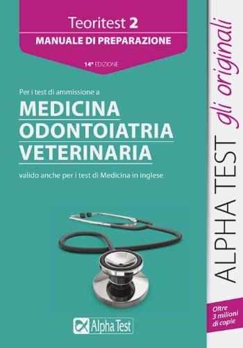 libro alpha test medicina prove libro alpha test 10000 quiz cd i quesiti delle prove di