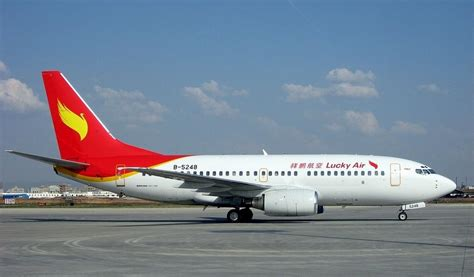 Airline Lucky Air. 8L. LKE. Official site.