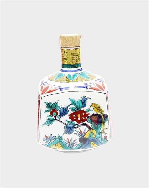 best wine cellar brands suntory hibiki 21 year kutaniyaki ceramic bottle dekantā