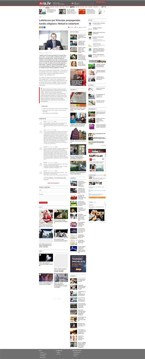 nra.lv :: Lattelecom par Krievijas propagandas kanālu ...
