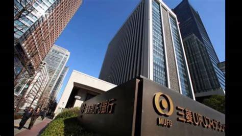 Mitsubishi Financial by Mitsubishi Ufj Financial Bank