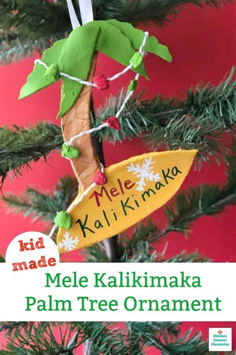 kid  mele kalikimaka palm tree christmas ornament