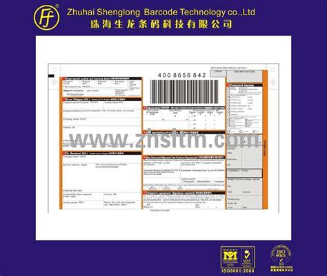 dhl shipment waybill form dhl air waybill form